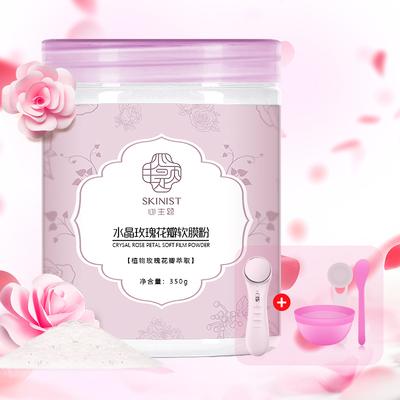 心主题玫瑰花瓣软膜粉美容院同款SPA