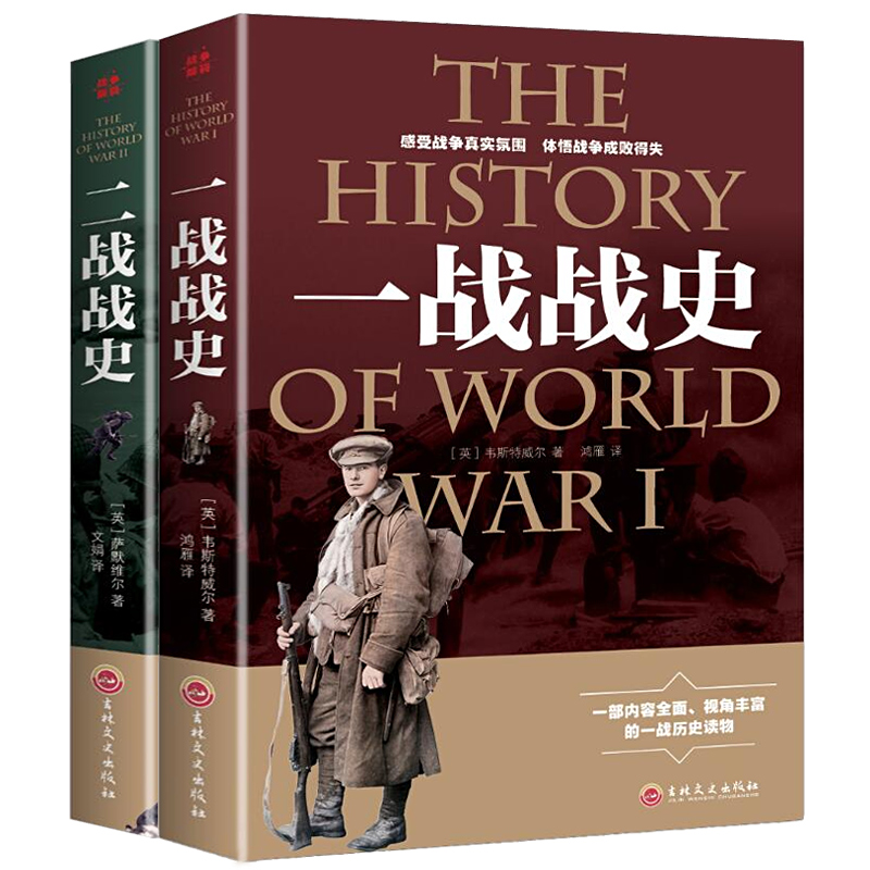all about history story of world war two 3rd edition View cnn's fast facts to learn more about world war ii, which lasted from 1939 to 1945 view cnn's fast facts to learn more about world war ii, which lasted from 1939 to 1945.