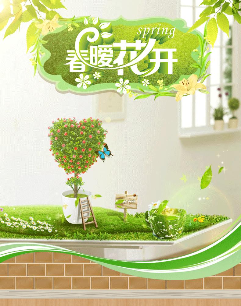 小盆栽详情页_01.gif