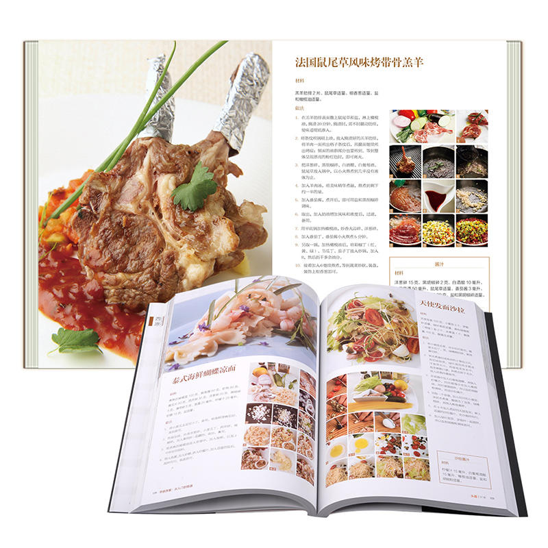 Usd 2154 learn to do western food from entry to the proficient lightbox moreview lightbox moreview forumfinder Images