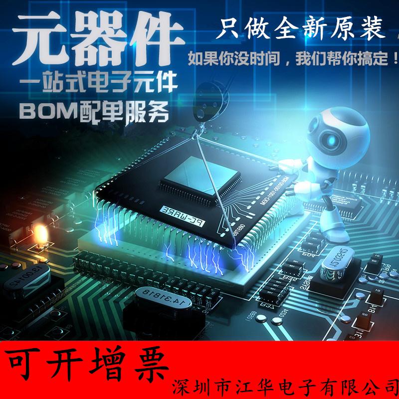 LT1249CNCN8功率因数控制器直插DIP-8全新芯片质量v全新