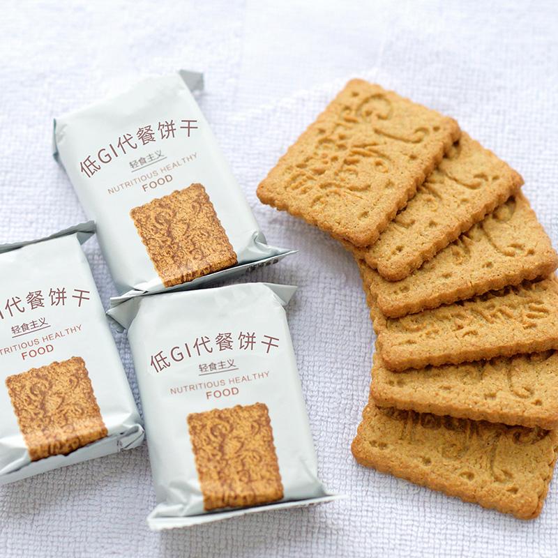 低GI饱腹代餐全麦饼干无糖添加孕妇零食品卡脂魔芋健身粗粮整箱