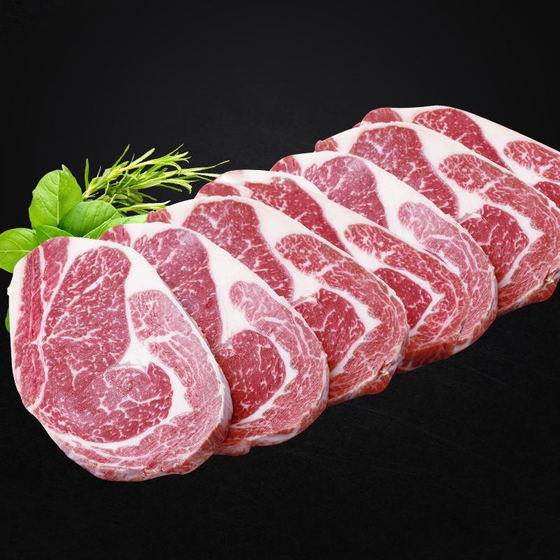 肉质鲜嫩家庭装进口牛排,领劵后58起