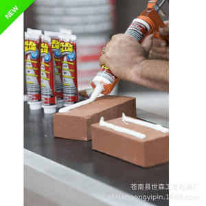 Colour Star House glue Yijia Universal Waterproof Glue Strong Bonding Home General Multifunction Glue