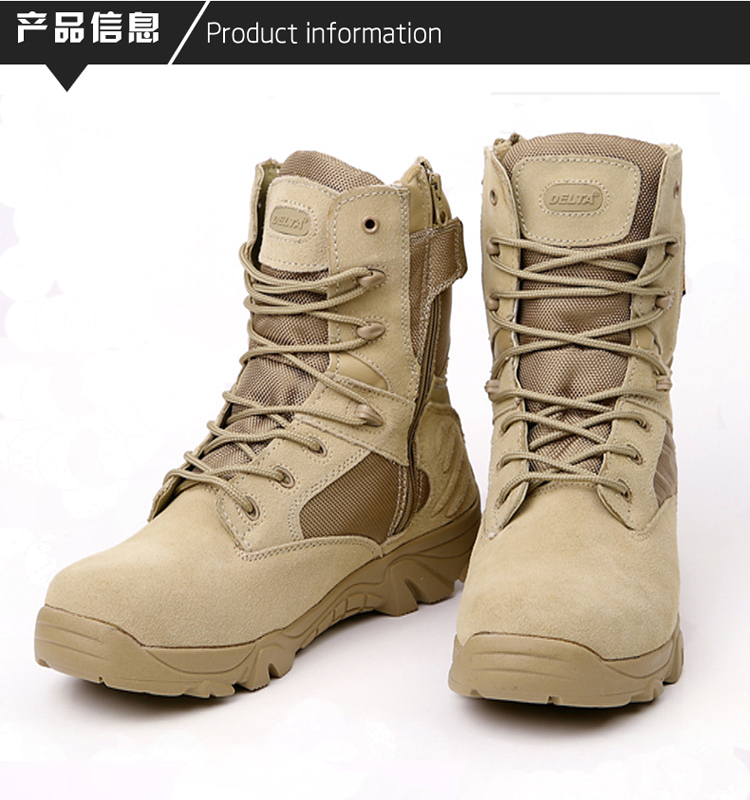 Men's Military Tactical Boots Leather Waterproof Police ... - photo #14