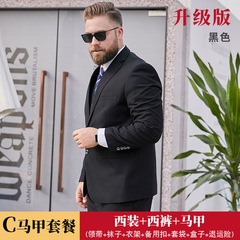 PURE BLACK + LARGE SIZE + C PACKAGE [UPGRADE VERSION]  (SUIT + TROUSERS + VEST)