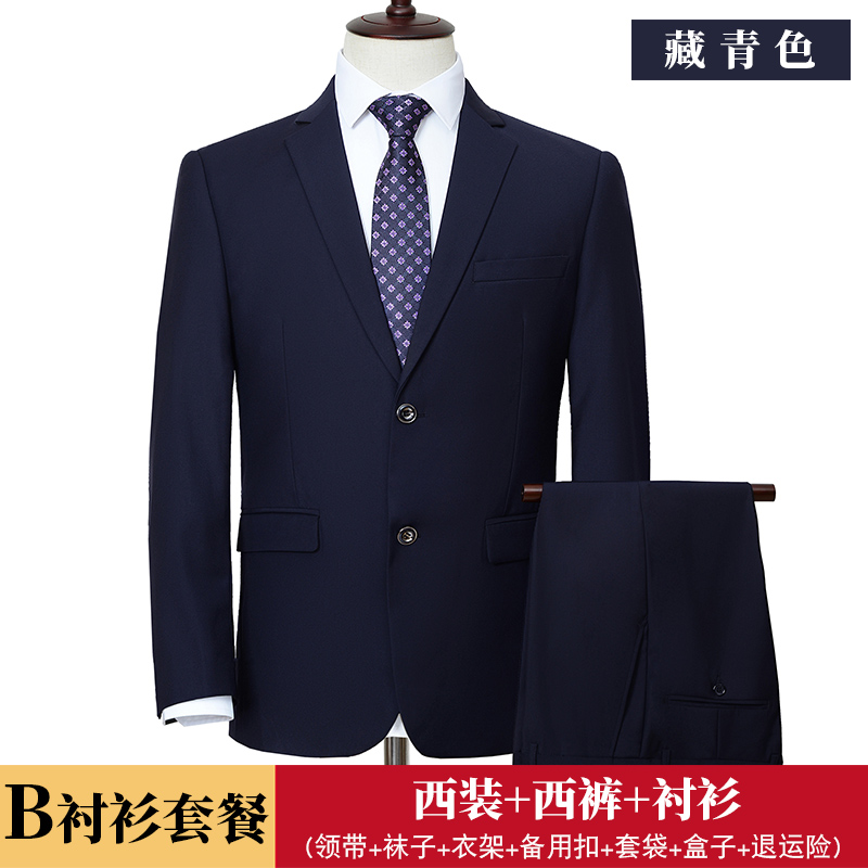 NAVY + LARGE SIZE + B SHIRT PACKAGE   (SUIT + TROUSERS + SHIRT)