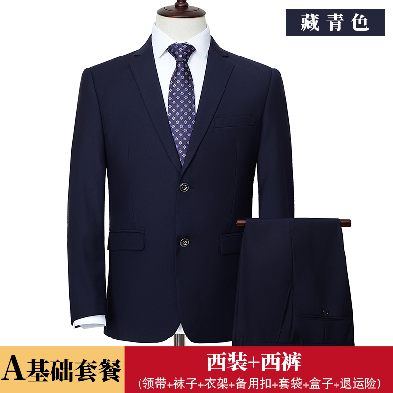 NAVY + LARGE SIZE + A BASIC PACKAGE   (SUIT + TROUSERS)