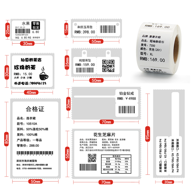 usd 27 49 jingchen b11 thermal synthetic paper sticker paper bar