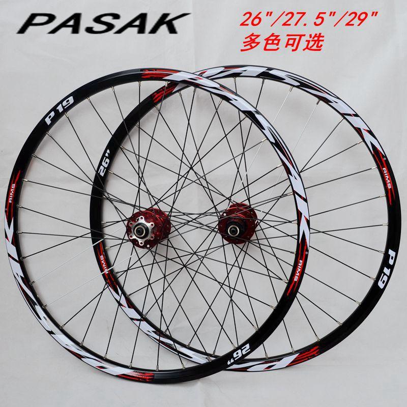 Четыре перлин подшипник дисковые тормоза 26/27.5/29 дюймовыми колесами группа гора колесо велосипед колесо переднее колесо заднее колесо 90 кольцо