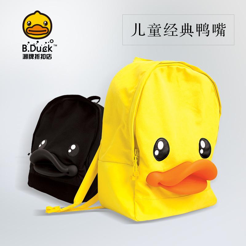 小黄鸭双肩包书包v书包卡通可爱双肩包女包潮鸭子背包萌专柜拿货
