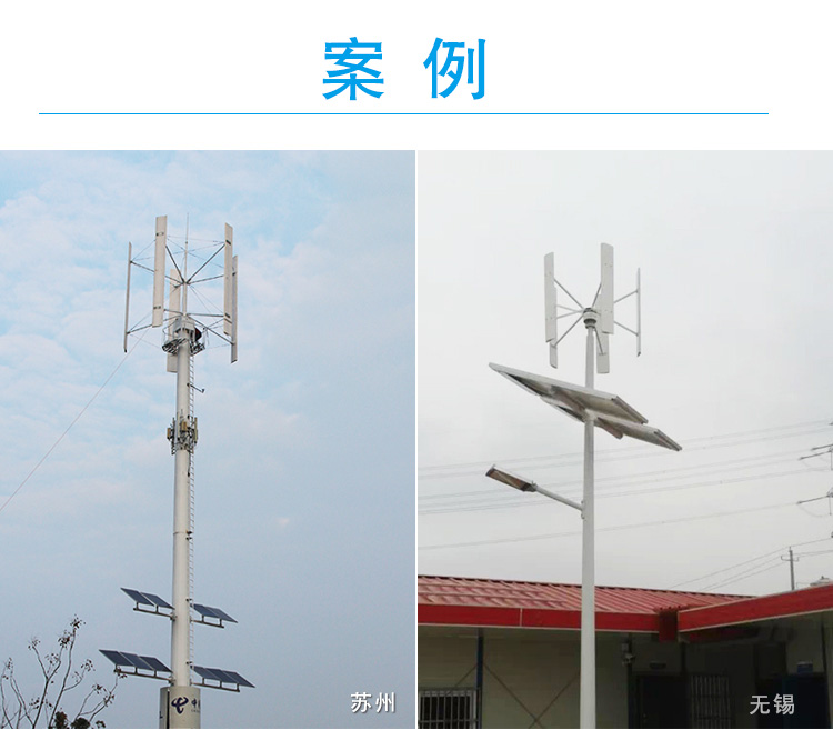 Vertical axis wind turbine 100W-20KW magnetic levitation wind power  vertical axis wind power spiral