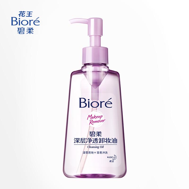 Biore/碧柔深层净透卸妆油