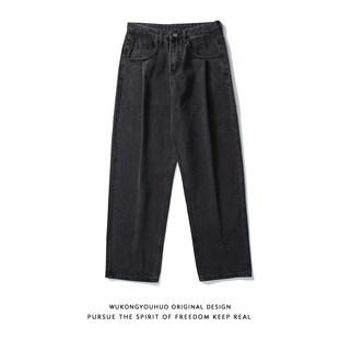 Укун акции японский ретро твердый досуг брюки мужской прилив бренд улица свободный прямо Широкие ноги джинсы