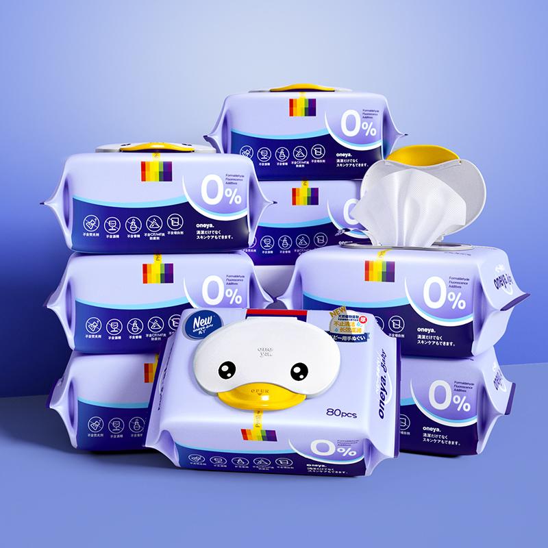 婴儿湿巾手口屁专用宝宝新生婴幼儿童家庭大包装特价80*4包湿纸巾