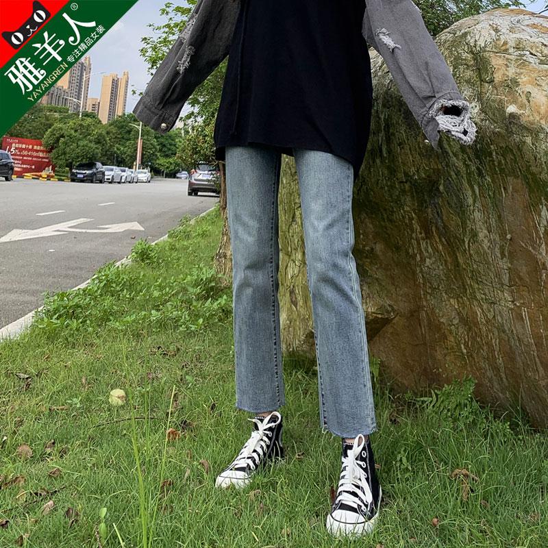 【雅羊人】高腰九分微喇叭牛仔裤