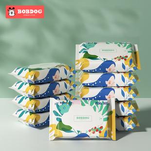 【巴布豆】加厚便携湿巾婴幼儿专用10包
