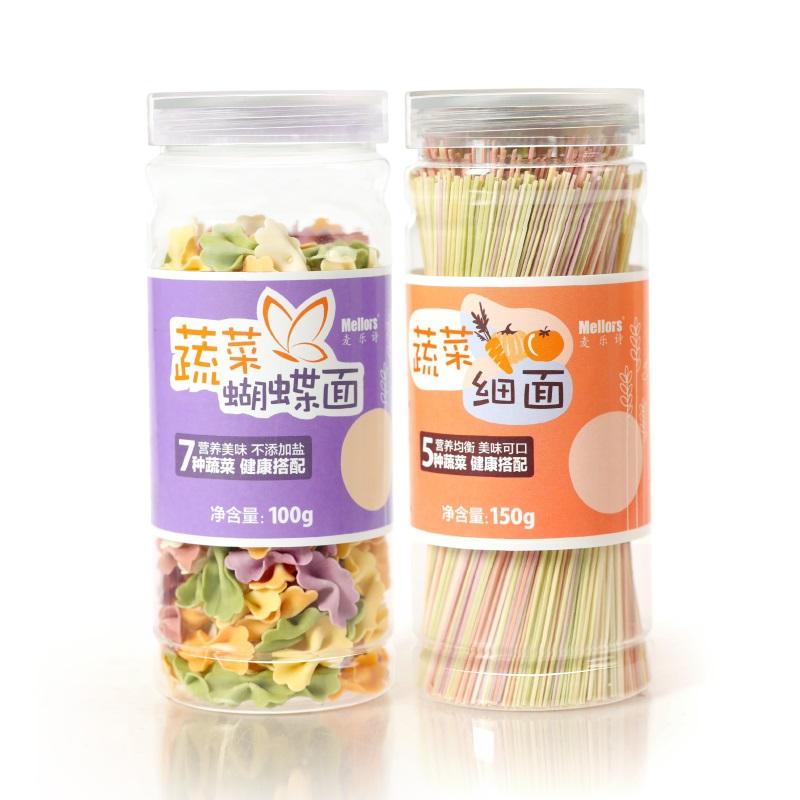 2罐麦乐诗蝴蝶面儿童蔬菜面条