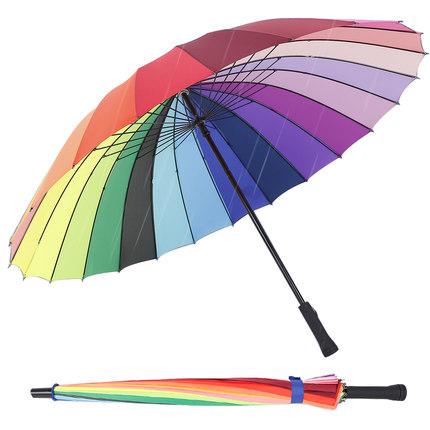 加大不湿身,多盈 24骨加大加固  彩虹雨伞