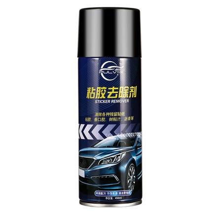 除胶剂汽车不干胶清除剂家用万能不伤漆清洁剂黏胶去除剂去胶神器