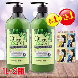 Davillie olive oil Shampoo 2L anti-itch and anti-dandruff shampoo moisturize for men and women all home wear