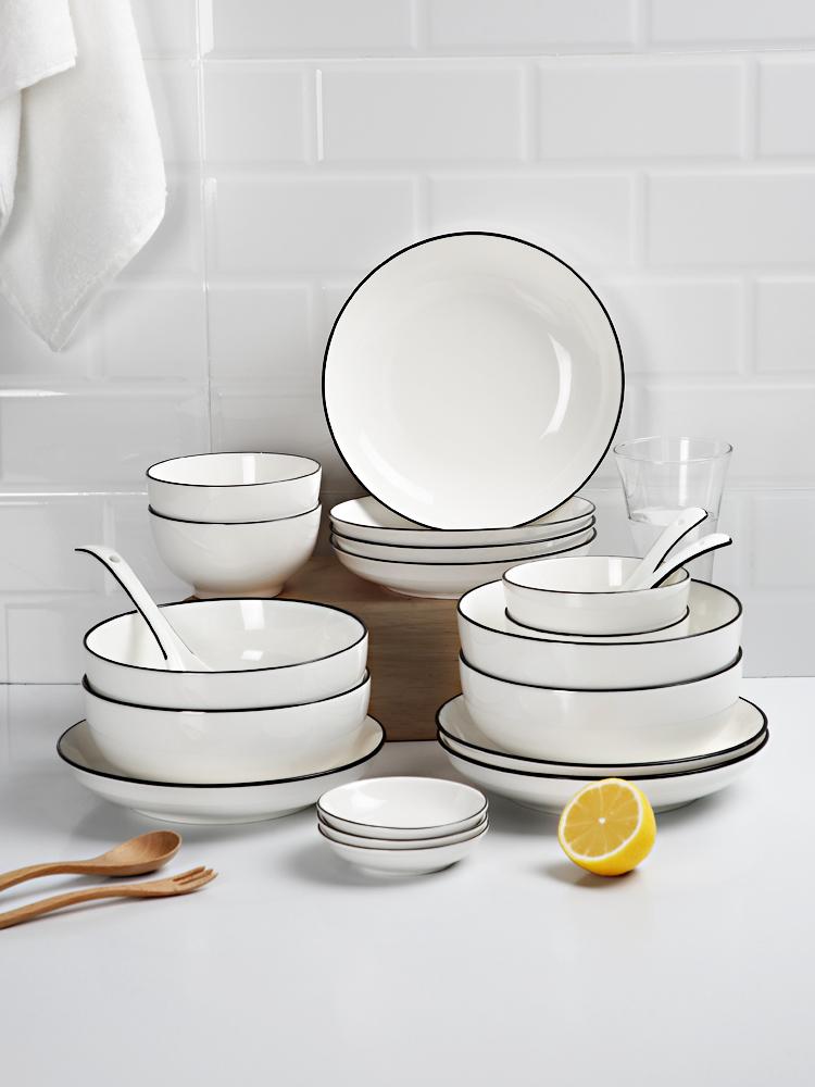 米饭碗盘碗碟勺套装家用餐具简欧大号陶瓷碗筷盘子吃饭碗餐盘汤碗