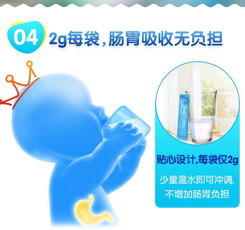 安琪纽特维生素钙颗粒补钙儿童钙婴幼儿宝宝婴儿钙冲剂成长钙粉详细照片