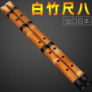 Сякухати,  Белый бамбук shakuhachi начинающий пещера флейта японский shakuhachi белый бамбук короткий флейта специальность играя изучение shakuhachi древность мужской и женщины музыкальные инструменты, цена 1179 руб