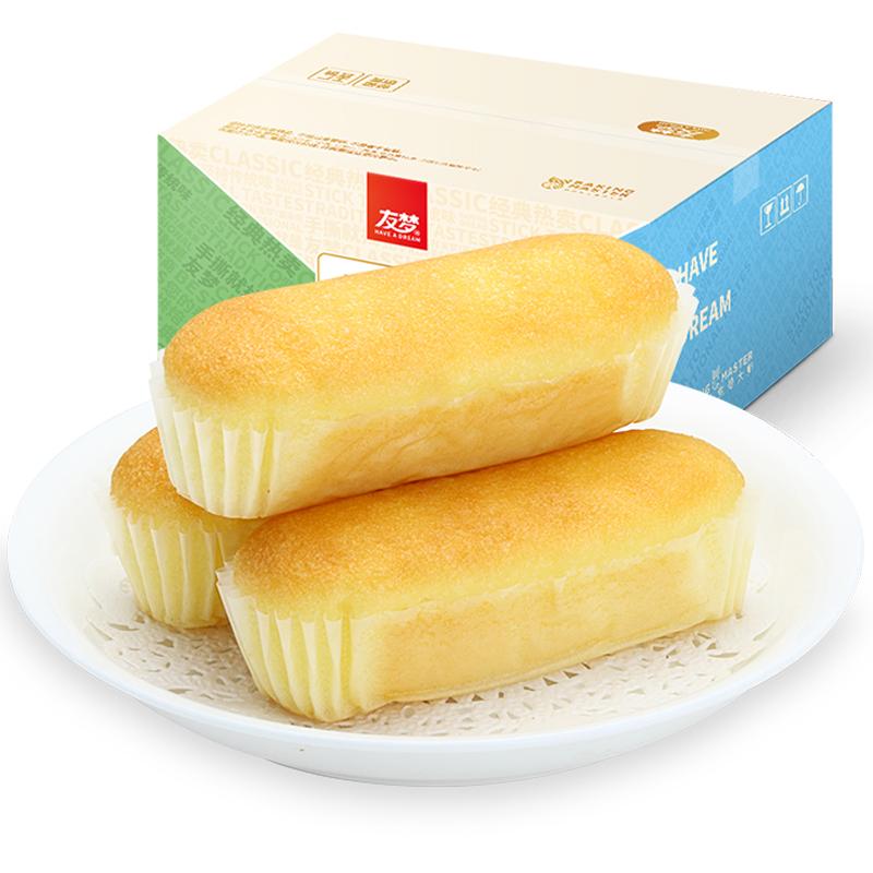 【友梦】一口奶棒蛋糕750g