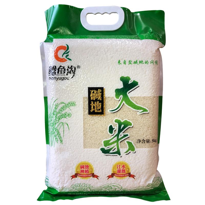 东北大米鲶鱼沟碱地大米5kg黑龙江特产大米10斤新米 绿版包邮_天猫超市优惠券