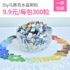 300 colorful crystal...