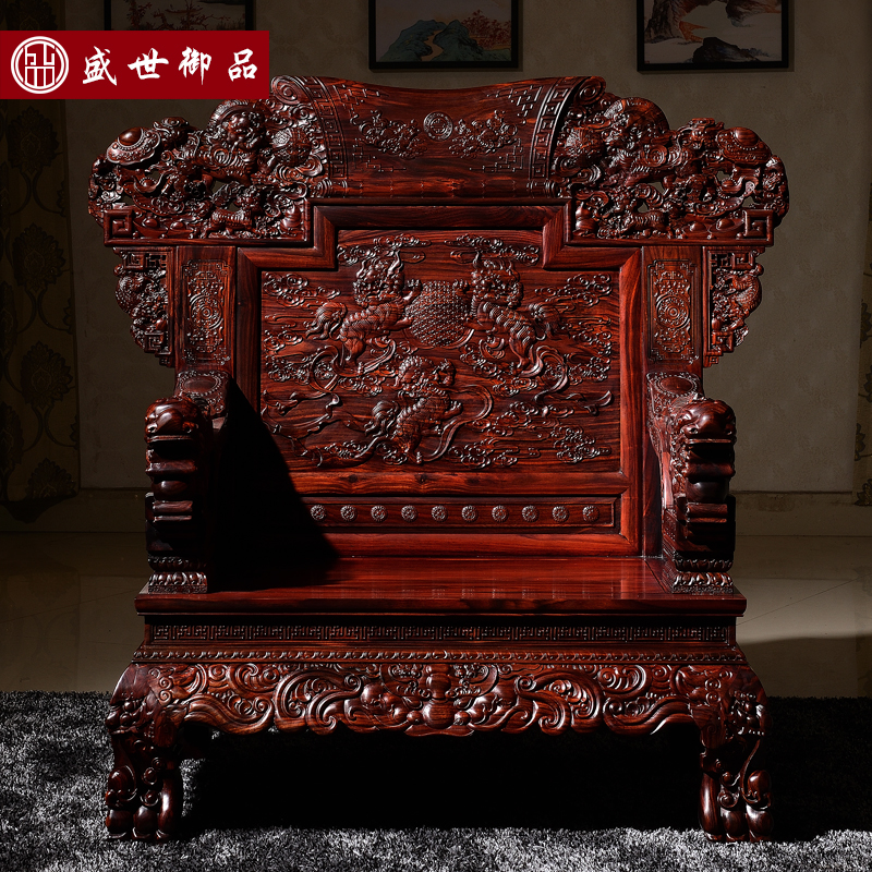 National Standard Mahogany Indonesia Black Rosewood Sofa