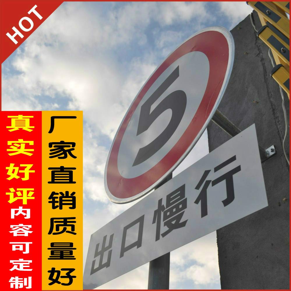 Траффик марка карты дорога дорога инструкция карты предел стандартная скорость карты треугольник дорога карты указатель руководство для карты светоотражающие маркировки знание карты сделанный на заказ
