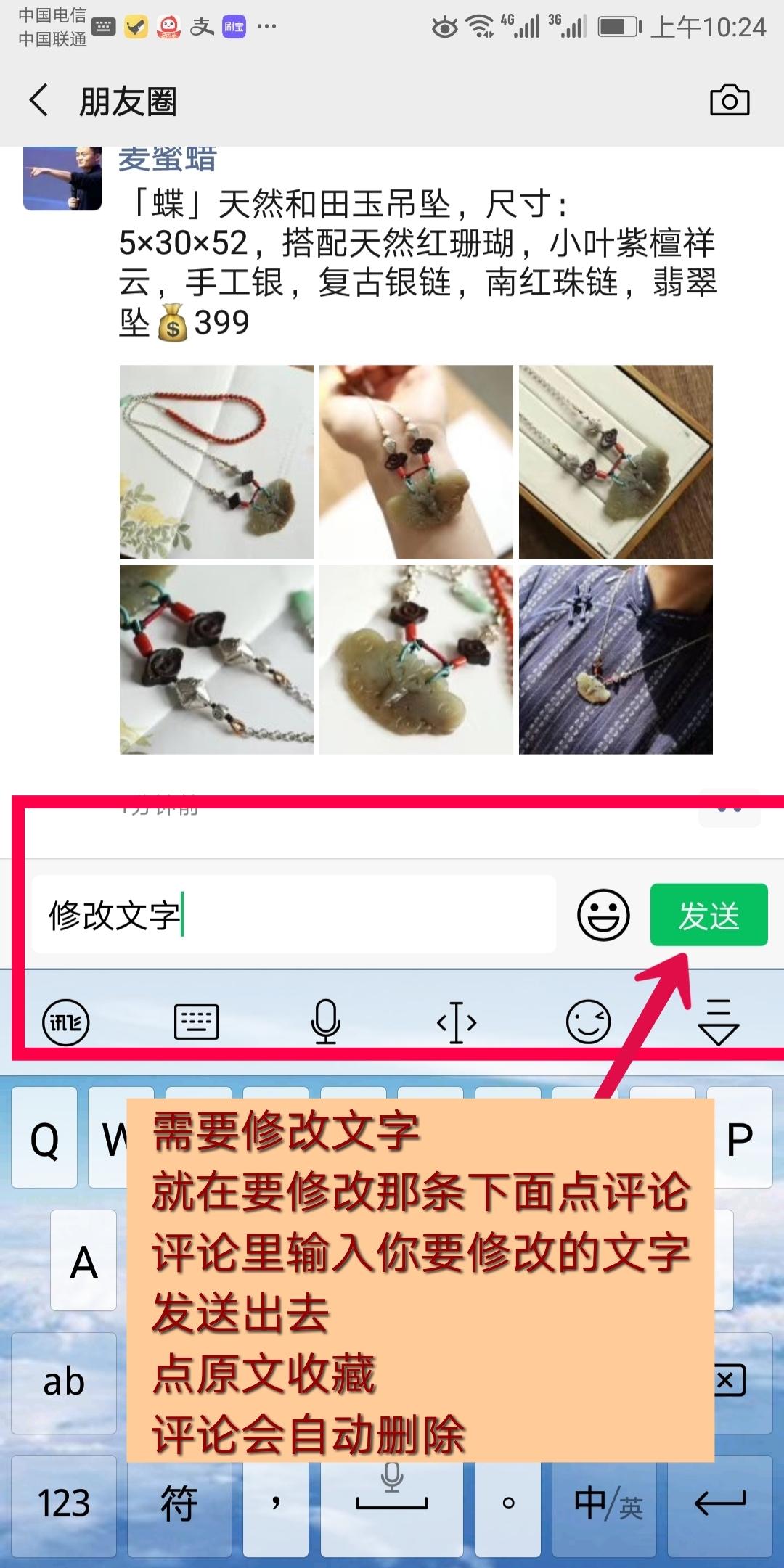 新微商优品5.jpg