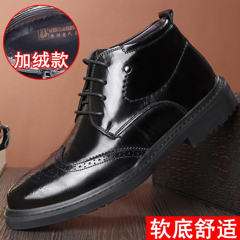 冬季加绒高帮皮鞋男真皮布洛克男鞋雕花潮流棉鞋男商务休闲马丁靴