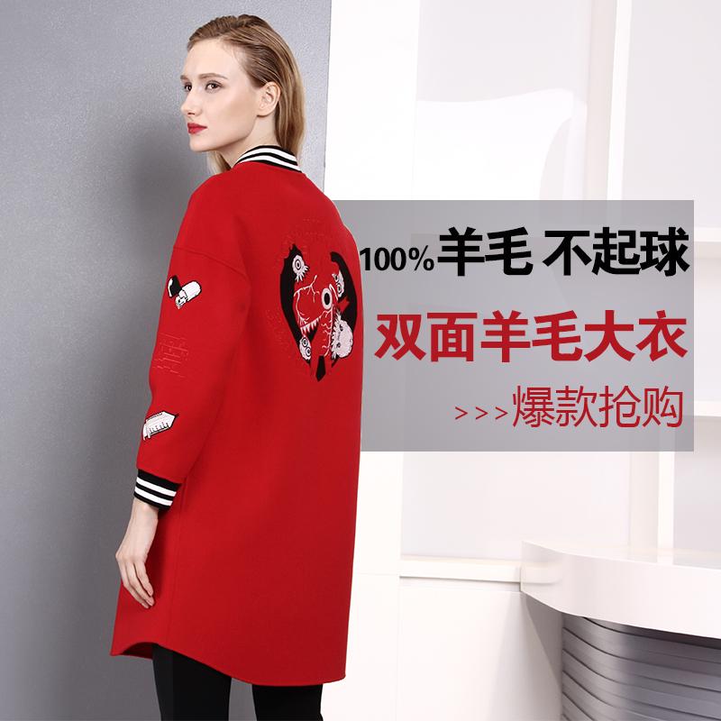 棒球大衣刺绣秋冬女手工高端服双面中长款羊毛大衣2016羊绒韩版潮