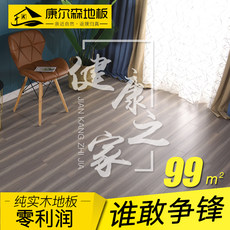 Pure solid wood flooring factory direct sale Longan nature log Gris light gray antique home 18mm