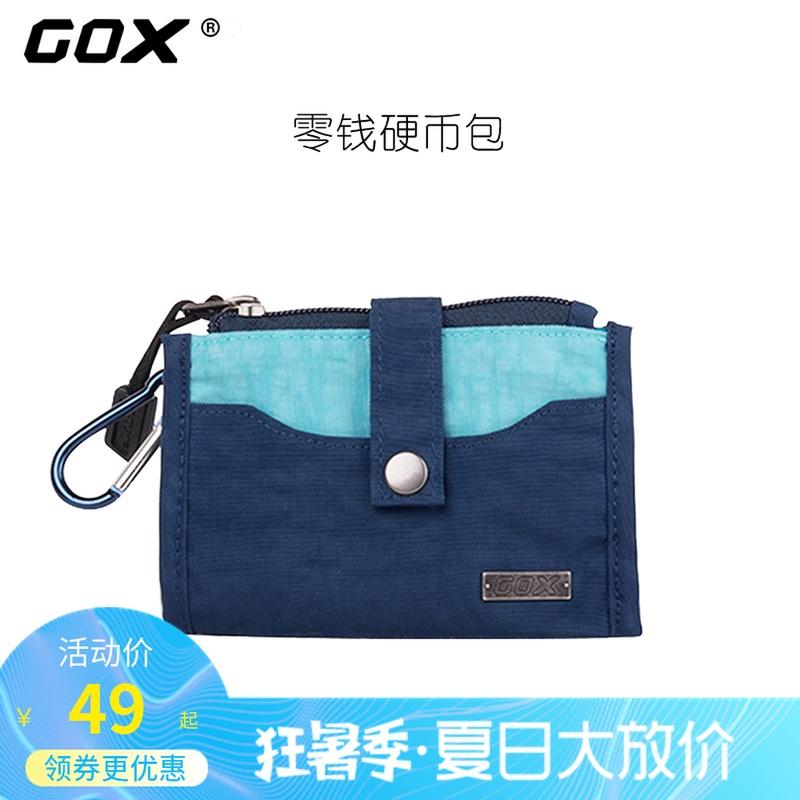 Gox mini coin purse ladies gói thẻ đồng xu túi túi chìa khóa của nam giới ví đa chức năng nylon chủ thẻ ID