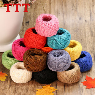 Color retro jute twine twine handmade cotton twine rope tied rope tied rope DIY bottle weaving material