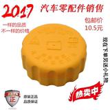 Wuling rongguang ван квонг s водяной бак крышка профиль компании 630 искра свет зыбь крышка ящика антифриз жидкость крышка монтаж
