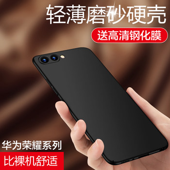 10 phone shell Huawei glory glory glory V10 note10 phone shell protective shell protective sleeve 10 youth version of the ultra-thin hard shell silicone drop resistance v10 all-inclusive creative glory ten wear One