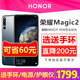 Magic2 official flagship store of huawei HONOR magic2 magic 2majic2 magic2 kylin 980 new 11x sanji digital flagship store magic3