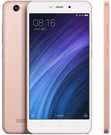 分期免息 [送钢化膜壳]Xiaomi/小米 红米手机4A 全网通4G手机