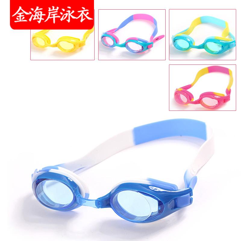 Kính bơi cho trẻ em mới 2018 thoải mái, kính bơi rõ ràng Shuman 123 - Goggles
