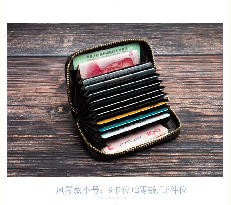 高檔放卡的卡包女式防盗刷零钱包驾驶证皮套男精緻卡套原创详细照片