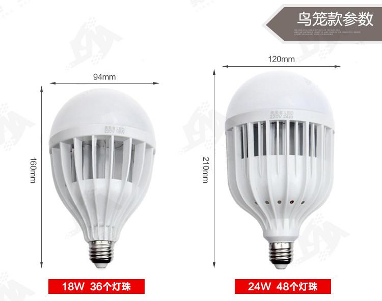 节能灯家用球泡螺口吊灯室内家用灯超亮大功率灯泡单灯详细照片