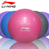 Li Ning Yoga Ball Fitness Weight Loss Pilates Body Inflatable Dragon Yujia Ball Baby Early Education Exercise Equipment
