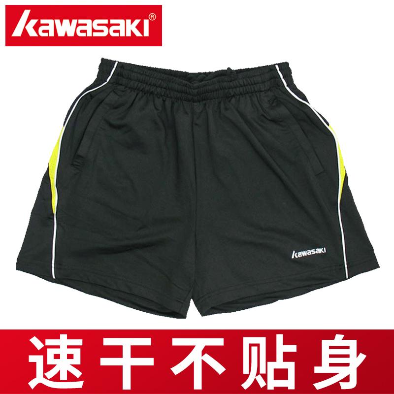 川崎羽毛球服球裤v球裤短裤网球男女裤子羽球裤羽毛乒乓球夏季速干