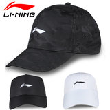 Li Ning sports hat sunshade sunscreen outdoor running casual speed white fashion duck hat small head men and women