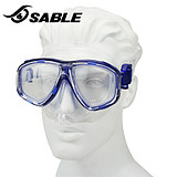 Sable imported diving mirror mirror myopia goggles waterproof big frame field of view snorkeling equipment men and women swimming goggles soft